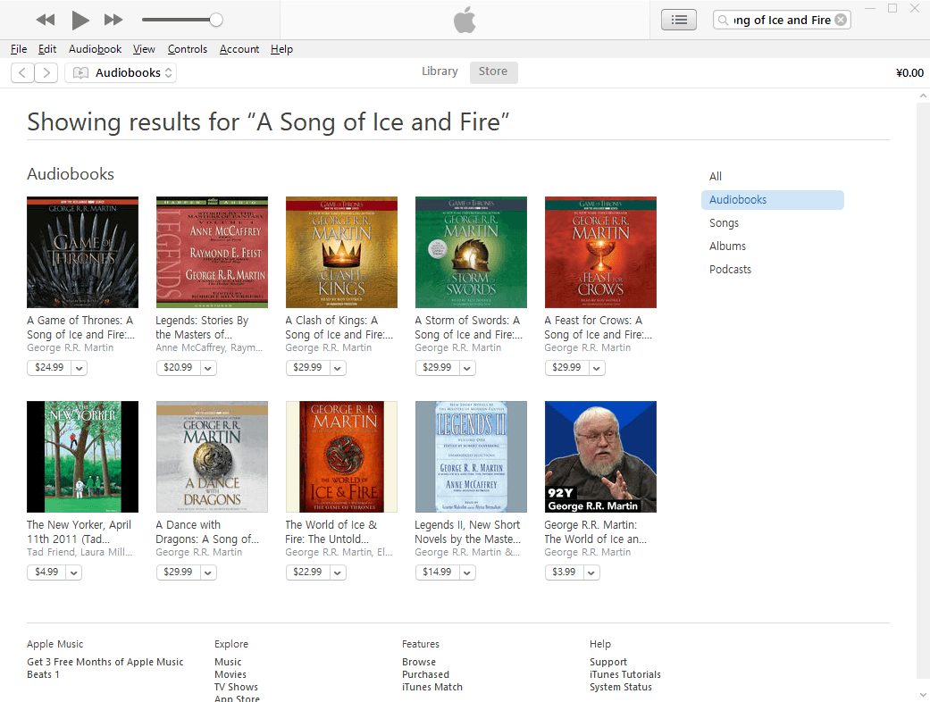itunes audiobook a song of ice and fire