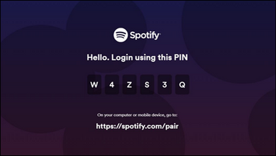 spotify pin log in
